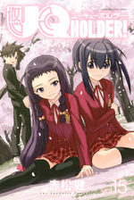 UQ Holder! 15 Manga