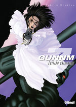 Gunnm # 7