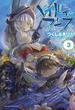 Made in Abyss 3 Manga