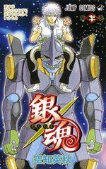 Gintama 70 Manga