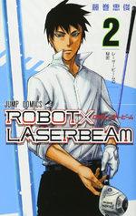 ROBOT×LASERBEAM # 2