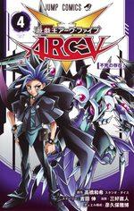 Yu-Gi-Oh! Arc-V # 4