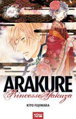 Arakure Princesse Yakuza 5