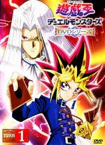Yu-Gi-Oh! 1 Série TV animée