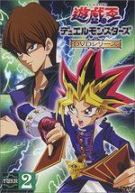 Yu-Gi-Oh! 2 Série TV animée