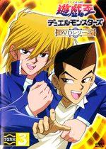 Yu-Gi-Oh! 3 Série TV animée
