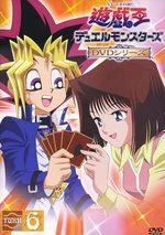 Yu-Gi-Oh! 6 Série TV animée