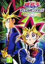 Yu-Gi-Oh! 7 Série TV animée