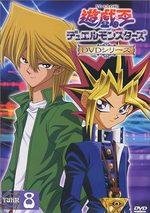Yu-Gi-Oh! 8 Série TV animée
