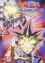 Yu-Gi-Oh! 9 Série TV animée
