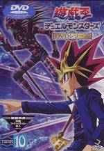 Yu-Gi-Oh! 10 Série TV animée