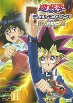 Yu-Gi-Oh! 11 Série TV animée