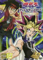 Yu-Gi-Oh! 12 Série TV animée