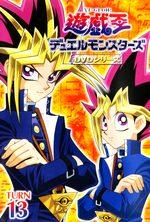 Yu-Gi-Oh! 13 Série TV animée