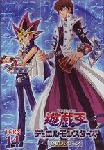 Yu-Gi-Oh! 14 Série TV animée