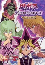Yu-Gi-Oh! 15 Série TV animée