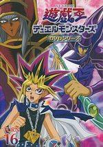 Yu-Gi-Oh! 16 Série TV animée