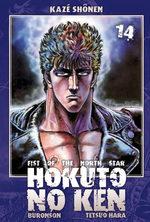 Hokuto no Ken - Ken le Survivant 14