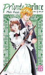 Private Prince 4 Manga