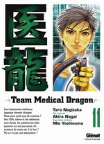 Team Medical Dragon 11