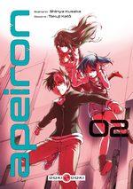 Apeiron 2 Manga
