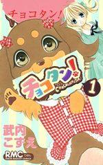 Chocotan 1 Manga