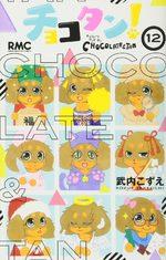 Chocotan 12 Manga