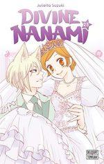 Divine Nanami # 25