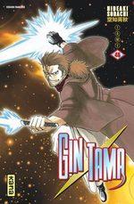 Gintama 46