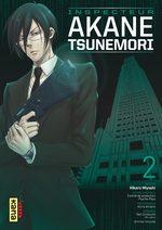 Psycho-pass, Inspecteur Akane Tsunemori 2