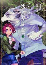 Lyla et la bête qui voulait mourir 2 Manga