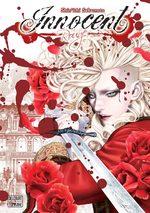 Innocent Rouge 3