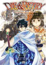 Die & Retry 3 Manga