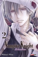 Vampire knight memories 2 Manga