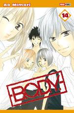 B.O.D.Y. 14 Manga