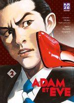 Adam et Ève T.2 Manga