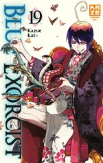 Blue Exorcist # 19