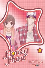 Honey Hunt 5