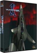 Yukikaze 3 OAV