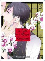 La Cage de la Mante Religieuse T.2 Manga