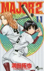 MAJOR 2nd 11 Manga