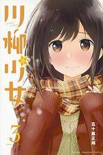 Senryuu Shoujo 3 Manga