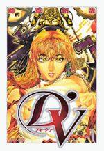 D'v 1 Manga