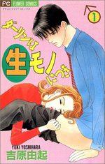 Darling, la Recette de l'Amour 1 Manga