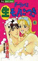 Darling, la Recette de l'Amour 4 Manga