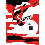 Super by Big Zim 1 Artbook