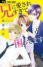 Too Close to Me ! 8 Manga