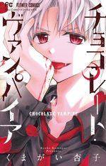 Chocolate Vampire 4