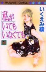Dites Moi que j'existe 1 Manga