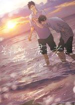 Je pense à toi Manga